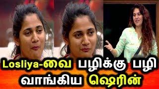 BIGG BOSS TAMIL 3|29th July 2019 Promo 3|Day 36|Bigg Boss Tamil 3 Live|Sherin Revenged Losliya