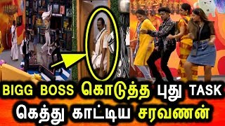 BIGG BOSS TAMIL 3|30th JULY 2019 PROMO 1|DAY 37|BIGG BOSS TAMIL 3 LIVE|LUXURY Budget Task