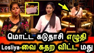 BIGG BOSS TAMIL 3|31st JULY 2019 PROMO 1|DAY 38|BIGG BOSS TAMIL 3 LIVE|Losliya|New Task