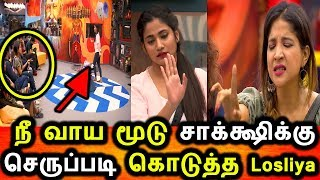 BIGG BOSS TAMIL 3|31st JULY 2019 PROMO 2|DAY 38|BIGG BOSS TAMIL 3 LIVE|Losliya Vs Sakshi Fight