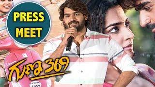 Karthikeya Rocking Speech || Guna 369 Movie || Bhavani HD Movies