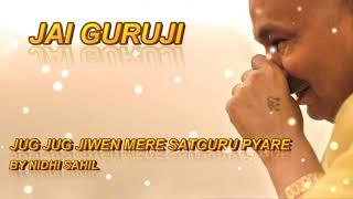JUG JUG JIWEN MERE SATGURU PYARE l Full Audio Bhajan | JAI GURUJI