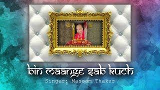 BIN MAANGE SAB KUCH | Masoom Thakur | GURUJI'S LATEST BHAJAN 2019