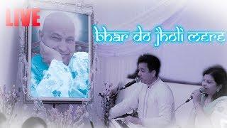LIVE : Bhar Do Jholi Guruji | Sada & Masoom Thakur | JAI GURUJI