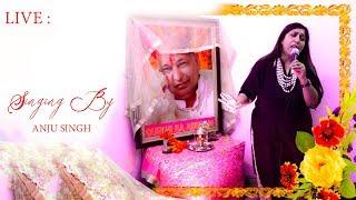 Live Singing by Anju Singh | JAI GURUJI