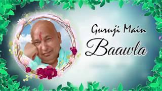Guruji Main Baawla | 2019 | Happy Birthday Dear Guruji | ANJU SINGH| Guruji | Bade Mandir