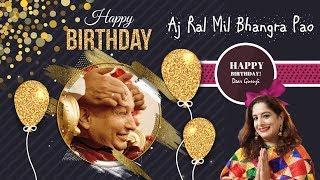 Aj Ral Mil Bhangra Pao | Happy Birthday Guruji 2019 | Paridhi Pari | Jai Guruji