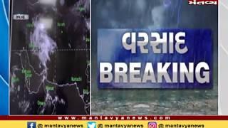 રાજ્યમાં આગામી 4 દિવસ અતિભારે વરસાદની આગાહી - Mantavya News
