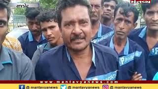 Rajkot: સ્ટર્લિંગ હોસ્પિટલમાં સફાઈ કામદારોનો હોબાળો - Mantavya News