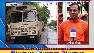 વલસાડ વહીવટ તંત્ર સજ્જ - MantavyaNews