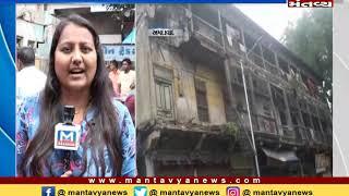 Ahmedbad - બિલ્ડીંગની ગેલેરીનો ભાગ  ઘરાશાયી - MantavyaNews