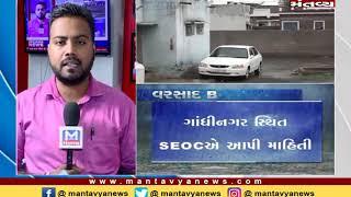 રાજ્યમાં સાવર્ત્રિક વરસાદ - MantavyaNews