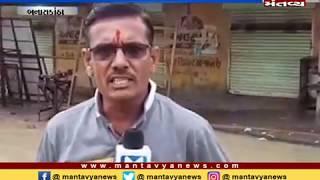 Banaskantha: વાવના માડકા ગામનું તળાવ ઓવરફ્લો - Mantavya News