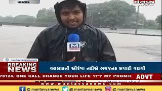 Gujarat NONSTOP | 30-07-2019