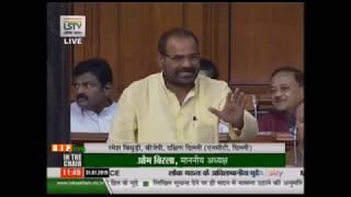Shri Ramesh Bidhuri raising 'Matters of Urgent Public Importance' in Lok Sabha: 31.07.2019