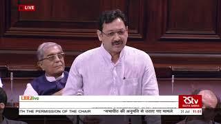 Shri Sambhaji Chhatrapati on Matters Raised With The Permission Of The Chair in Rajya Sabha