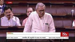 Shri Gopal Narayan Singh on Matters Raised With The Permission Of The Chair in Rajya Sabha