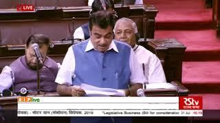 Shri Nitin Jairam Gadkari moves The Motor Vehicles (Amendment) Bill,2019 in Rajya Sabha