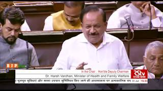 Dr. Harsh Vardhan's reply on the basic facilities and affordable treatment to cancer patients in RS