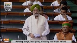 Shri Hardeep Puri's reply on Public Premises (Eviction of Unauthorized Occupants) Amend. Bill,2019
