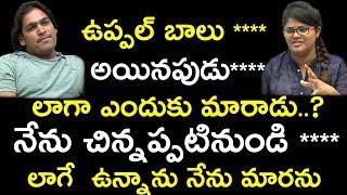 ఉప్పల్ బాలు **** అయినపుడు ***లాగా ఎందుకు మారాడు..? || Bhavani HD Movies