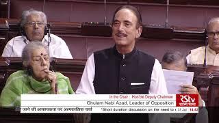 LoP Rajya Sabha, Ghulam Nabi Azad's Remarks on affordable cancer treatment