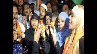तीन तलाक बिल : मुस्लिम महिलाओं ने मनाया जश्न |Triple Talaq Bill Muslim Women say thanks to PM modi