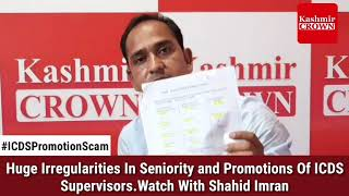 #ICDSPromotionScam:Huge Irregularities In Seniority and Promotions Of ICDS Supervisors