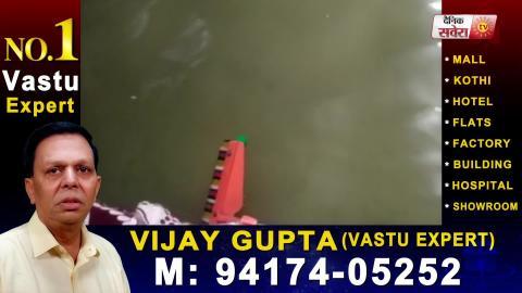 Breaking: पूरी Ludhiana City बनी दरिया, लोगों के घरों में घुसा पानी