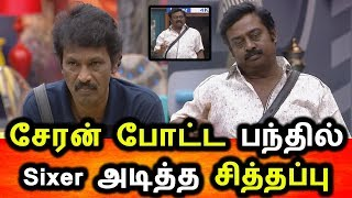 BIGG BOSS TAMIL 3|31st 2019|DAY 38 FULL EPISODE|BIGG BOSS TAMIL 3 LIVE|Saravanan Super Answer