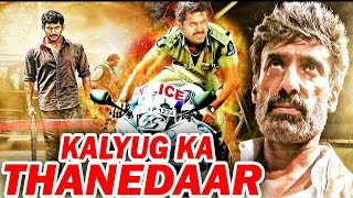 New South Indian Dubbed Action Movie # Kalyug Ka Thanedar 2019 # Hindi Dubbed Movie Full HD