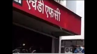 HDFC lowers lending rates by 10 basis points to existing loans