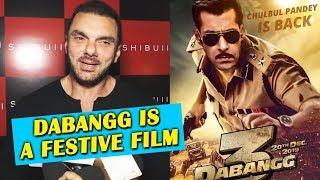 Sohail Khan Reaction On Salman Khans Dabangg 3 | ItsA Festive Film