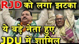 #Bihar #RJD #JDU #AlisshrafFatmi  A Big Shock to RJD Ali Ashraf Fatmi join  Janta Dal United(JDU).