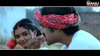 Manichand kumar का हिट नागपुरी गाना | कुकुड़ू करे मुरगा | Nagpuri Video Song 2019
