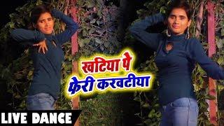 Live Dance Sony Chaursiya - Hamro Jawani Re - Rahul Nishad - Bhojpuri Live Dance 2019