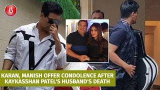 Karan Johar-Manish Malhotra Pay Last Respects To Kaykasshan Patel's husband