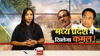 #Karnataka के बाद MP की Kamal Nath सरकार पर संकट के बादल!, देखें खास रिपोर्ट || Navtej TV ||