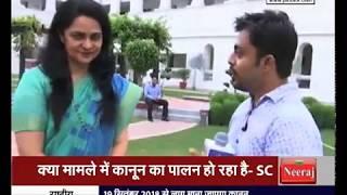 जेपी नड्डा के HARYANA प्रवास से कार्यकर्ताओं में जोश – सुनीता दुग्गल