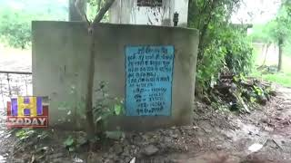 1 AUG N 9  Three lacs sanctioned for this road under this village under the bay financial commission