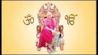 Sab toh Pyare mere GURU JI Sawan special !! Latest GURUJI Bhajans !! GURUJI Blessings