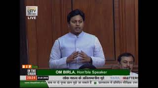 Shri Pallab Lochan Das raising Matters of Urgent Public Importance' in Lok Sabha