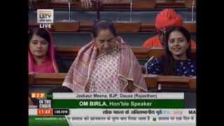 Smt. Jaskaur Meena raising Matters of Urgent Public Importance' in Lok Sabha