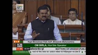 Shri Kapil Moreshwar Patil raising Matters of Urgent Public Importance in Lok Sabha