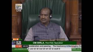 Smt. Nirmala Sitharaman moves The Insolvency & bankruptcy Code (Amendment) Bill, 2019 in Lok Sabha