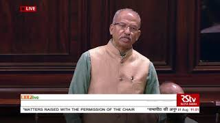 Dr. Vikas Mahatme on Matters Raised With The Permission Of The Chair in Rajya Sabha