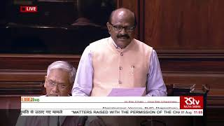 Shri Ram Kumar Kashyap on Matters Raised With The Permission Of The Chair in Rajya Sabha