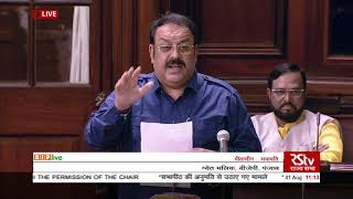 Shri Shwait Malik on Matters Raised With The Permission Of The Chair in Rajya Sabha