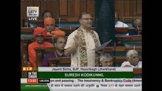 Shri Jayant Sinha on The Insolvency & bankruptcy Code (Amendment) Bill, 2019 in Lok Sabha