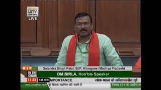 Shri Gajendra Singh Patel raising Matters of Urgent Public Importance in Lok Sabha